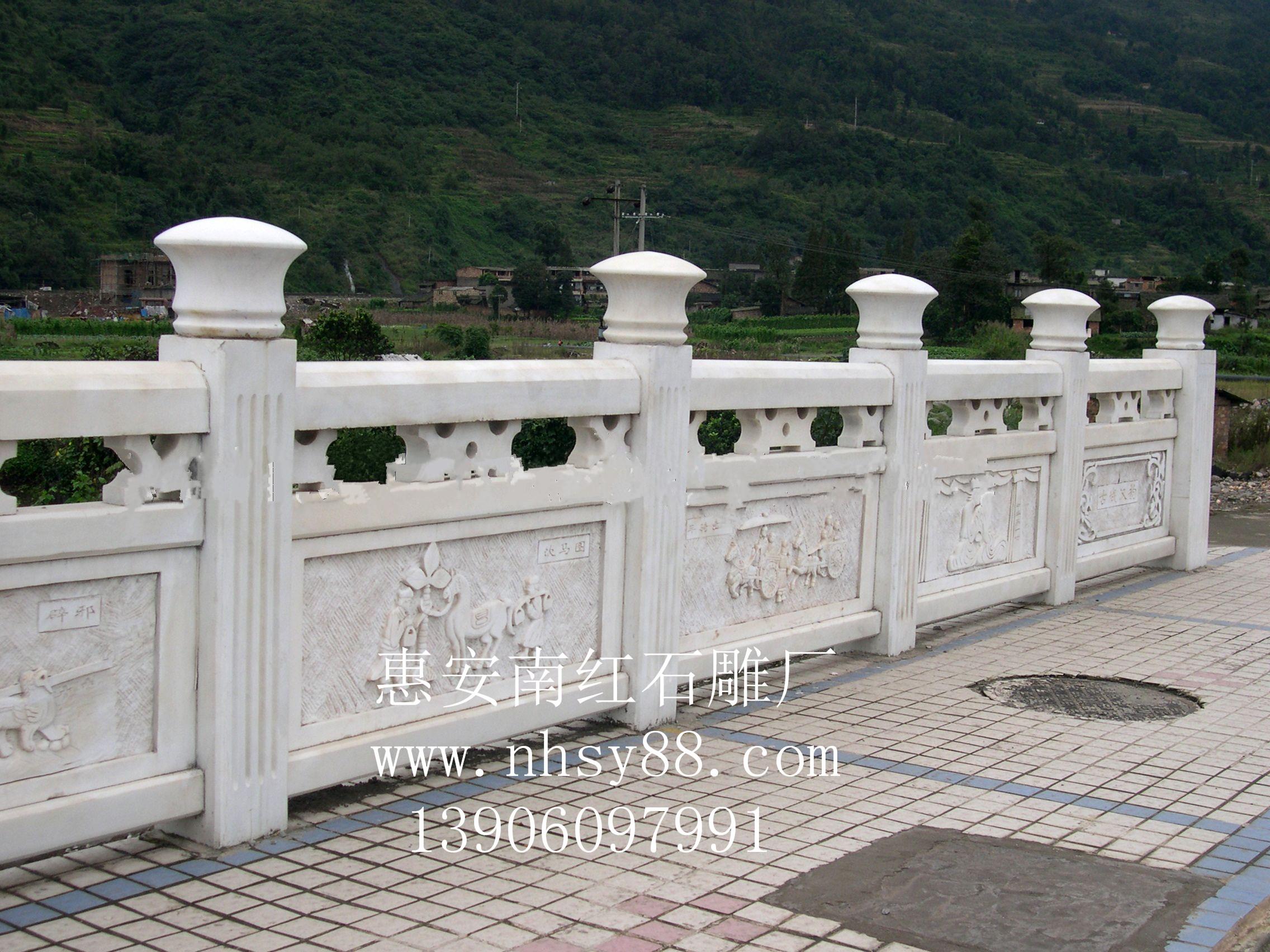 惠安石雕 石雕栏杆 - 惠安南红石业有限公司